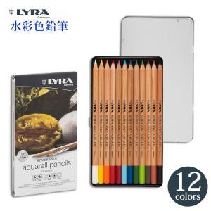 LYRA リラ アクアレル メタルボックス 12色アソートセット L2011120 (DM便不可) 送料無料|artandpaperm