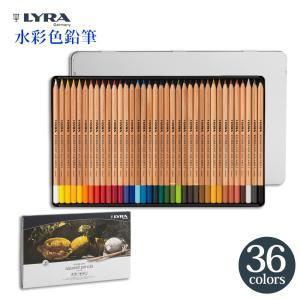 LYRA リラ アクアレル メタルボックス 36色アソートセット L2011360 (DM便不可) 送料無料|artandpaperm