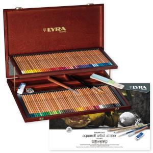 LYRA リラ アクアレル ウッドボックス 72色(96本)アソートセット L2014200 (DM便不可) 送料無料|artandpaperm