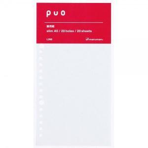 画用紙リーフ puo(ピュオ) スリムA5 無地 20枚入り L268 【maruman/マルマン】[DM便(1)]|artandpaperm