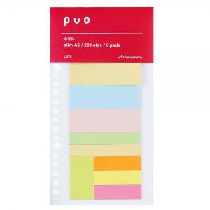 ルーズリーフ puo(ピュオ) スリムA5 付箋リフィル 1枚(5種類)入り L272 【maruman/マルマン】[DM便(1)]