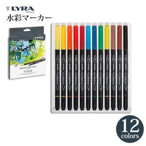 LYRA リラ アクア・ブラッシュ・デュオ 12色アソートセット L6521120 (DM便不可) 送料無料|artandpaperm
