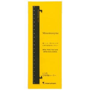 マルマン ノートアクセサリー ニーモシネ 限定品 リング取付型 カーボン製ルーラー MNR1(DM便1)maruman|artandpaperm