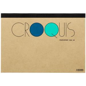 クロッキーパッド A4 白クロッキー紙 100枚 S262【maruman/マルマン】[DM便1]|artandpaperm