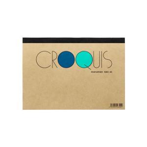 クロッキーパッド A5 白クロッキー紙 100枚 S263【maruman/マルマン】[DM便1]|artandpaperm