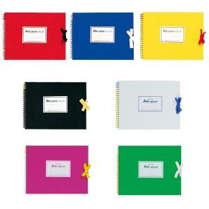 マルマン スケッチブック アートスパイラル F2 (192×245mm) 画用紙厚口 24枚 S312 (DM便不可) maruman artandpaperm