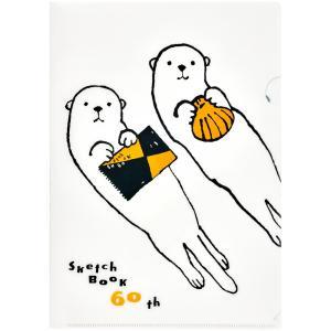 マルマン 図案 60th限定品 60th 図案 × クリアファイル 「スケッチアニマル ラッコ」デザイン ZHD3 (DM便1 旧メール便) maruman|artandpaperm