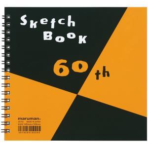 マルマン 図案 60th限定品 スケッチブック A5変型 ZS150 (DM便不可) maruman|artandpaperm