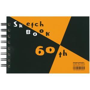 マルマン 図案 60th限定品 スケッチブック B6 ZS160SA (DM便不可) maruman|artandpaperm