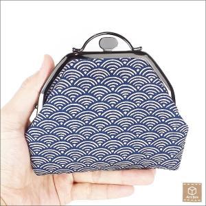 がま口財布 青海波 押して開けるタイプ コインケース 小銭入れ 小物入れ 和柄 ハンドメイド|artboxkyoto