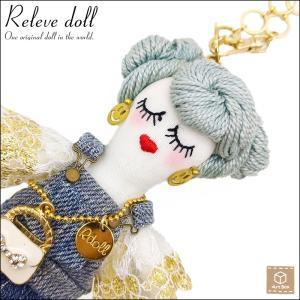 送料無料 ルルベちゃん バッグチャーム ドールチャーム 人形 手作り ハンドメイド 一点物 artboxkyoto