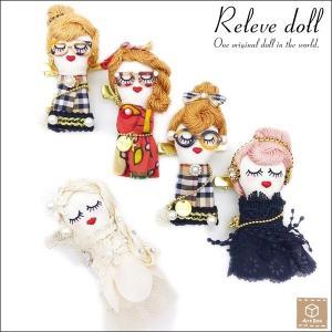 ルルベちゃん ブローチ ドール 人形 コサージュ クリップ 安全ピン 2Way 手作り ハンドメイド 一点物|artboxkyoto