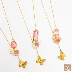 桜と蝶のネックレス 春 花見 チェーン40cm〜45cm 調整可能 ピンクフラワー レジン 花 可愛い 人気 ハンドメイド artboxkyoto
