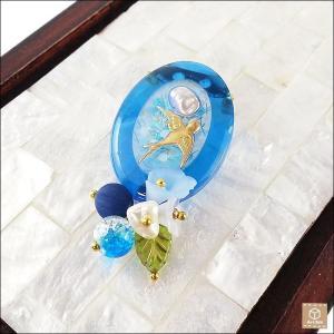 花ビーズ ブルーオーバルつばめ&淡水パールブローチ レジン ビーズ 大人可愛い ハンドメイド 一点物|artboxkyoto