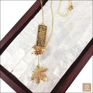 ブラスの小花とメープルリーフのシェル Rectangle ネックレス ブロンズ 大人可愛い ハンドメイド 一点物 artboxkyoto