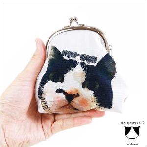 がま口財布 猫柄 ねこ ネコ 動物柄 小銭入れ 小物入れ ハンドメイド 手作り|artboxkyoto
