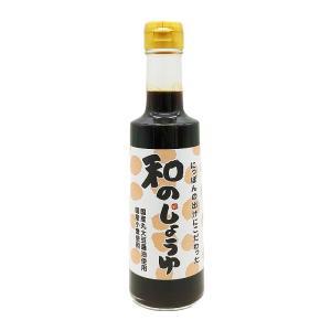 無添加 和しょうゆ 醤油 だし醤油 旨しょうゆ たっぷり310ml artboxkyoto
