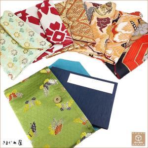 着物帯リメイク 御朱印帳入れ 袋 ポーチ 京都 職人 和柄 和風 ハンドメイド 手作り 一点物|artboxkyoto
