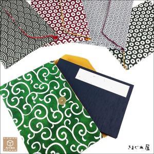 帆布生地 御朱印帳入れ 袋 ポーチ 京都 職人 和柄 和風 ハンドメイド 手作り 一点物|artboxkyoto