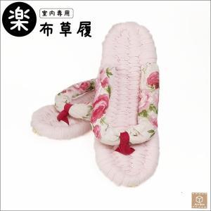 布草履 手編み布ぞうり 日本製 室内専用 手編み布ぞうり 和 ハンドメイド メンズ 手作り 一点物|artboxkyoto