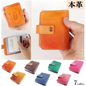 日本製 本革 レザー カードケース 20枚 定期入れ ICカード 会員証 キャッシュカード ハンドメイド 一点物|artboxkyoto