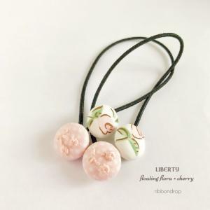 ヘアゴム くるみボタン 2個セット リバティ LIBERTY ヘアアクセサリー フローティングフローラ さくらんぼ 刺繍 女の子 花柄|artboxkyoto