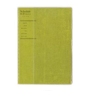 クツワ SH979A モスグリーン カラーインデックス手帳A5薄型 2020年ダイアリー