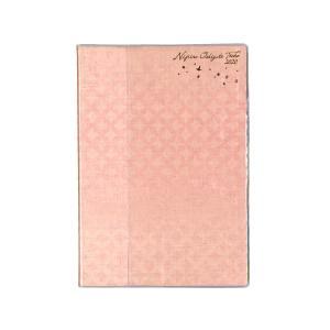 クツワ SH982A 朝もや・ピンク 虹色やること手帳A5 2020年ダイアリー