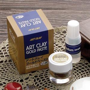 アートクレイゴールドペースト うすめ液入り|artclaytsuhan