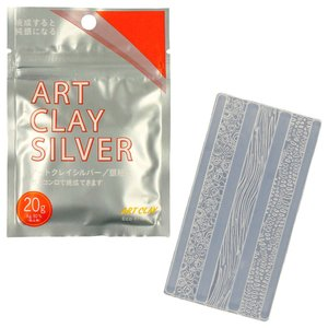 銀粘土 アートクレイシルバー20g テクスチャーリングモールド付 /純銀粘土 手作り シルバー アクセサリー クレイ|artclaytsuhan