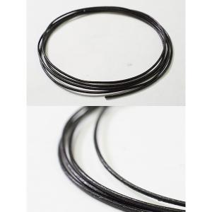 牛革ヒモ 黒(φ1.2×1m)|artclaytsuhan