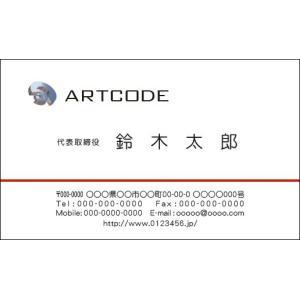 カラービジネス名刺 印刷 作成 100枚 ロゴ入れ可 シンプルなビジネス向け名刺 business0...