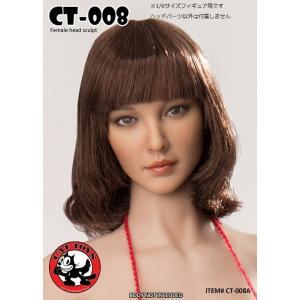 CAT TOYS 1/6サイズフィギュア用 女性ヘッドパーツ CT008-A