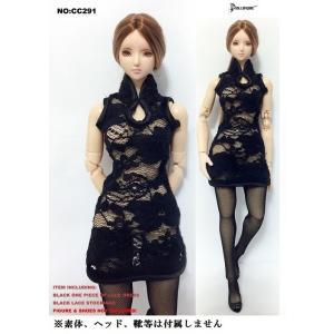 ドールズフィギュア cc291 1/6フィギュア用衣装 セクシードレスセット 黒(DOLLSFIGURE cc291)