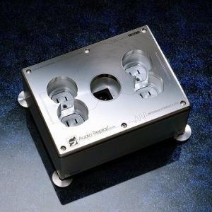 オーディオリプラス Audio Replas SBT-4SZ/HG-MK2|artcrew-web
