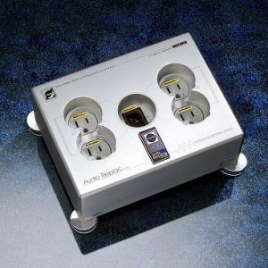 オーディオリプラス Audio Replas SBT-4SZ/MK2R|artcrew-web