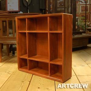 スクエア9ボックスラック・CDラック・コレクションケース・飾棚・本棚・チーク材・オリジナル家具・インドネシア直輸入|artcrew