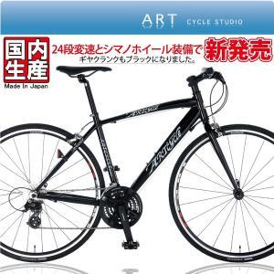 A500F-24  アルミ軽量クロスバイク 【アルミクロスバイク】Made in Japan A500F-24 【カンタン組立】