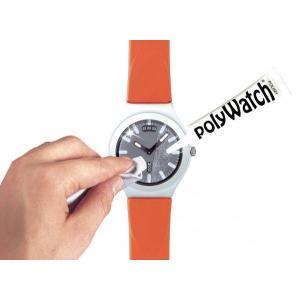 polyWatch ポリウォッチ|artechjp|02