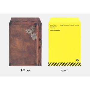 エアキャップ封筒 A4-1 artemis-webshop-2