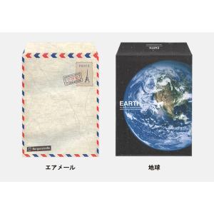 エアキャップ封筒 A4-2 artemis-webshop-2