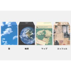 エアキャップ封筒 CD-1  /m/ artemis-webshop-2