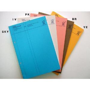 ノートブック A5 A5-2穴 キャッシュブック(家計簿・おこづかい帳)  /m/|artemis-webshop-2