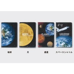 カードファイル/プラネット  /m/ artemis-webshop-2