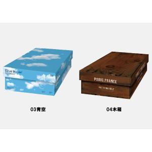 クラフトワーク 収納ボックスA4(フタ式)【03青空】【04木箱】 artemis-webshop-2
