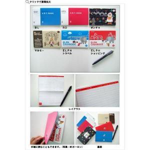 キャッシュブック(家計簿・お小遣い帳) ダイアリーリフィール  /m/ artemis-webshop-2