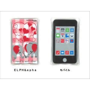 エコノカイロ (ELPHepha/モバイル)  /m/ artemis-webshop-2