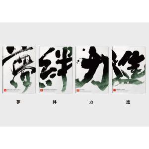 手帳(日付書き込み式)/B6サイズ・ブロックタイプ/フリーダイアリー FD-漢字 /m/|artemis-webshop-2