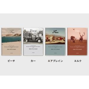 手帳(日付書き込み式)/B6サイズ・ブロックタイプ/フリーダイアリー FD-ノスタルジー /m/|artemis-webshop-2