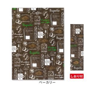 ファイバー フリーサイズ ブックカバー ベーカリー /m/|artemis-webshop-2